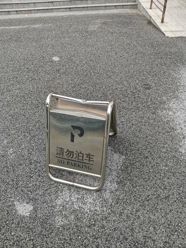 """徐州,你有""""骏""""才济济的科教文卫-徐州房产网"""